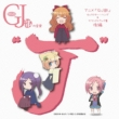 Tv Anime[gj Bu] Character Song & Soundtrack Shuu Kouhen Gj Bu No Ongaku`j`