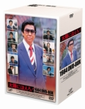 Taiyou Ni Hoero! 1984 Dvd-Box