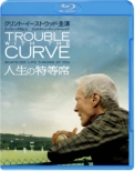 [First Press Limited Edition] Trouble with the Curve Blu-ray & DVD Set
