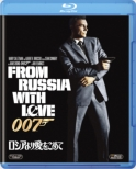007/From Russia With Love