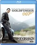007/Goldfinger