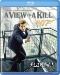 007/A View To A Kill