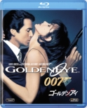 007/Goldeneye