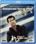007/Tomorrow Never Dies