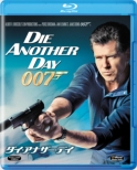 007/Die Another Day