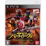 Kamen Rider Battleride Wars Premium TV Sound Edition