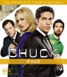 CHUCK SEASON 4 COMPLETE BOX
