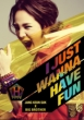 I JUST WANNA HAVE FUN [Taiwan Edition A](CD+PHOTOBOOK)