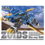 Zoids Blu-Ray Box