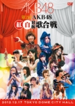 Dai 2 Kai Akb48 Kouhaku Taikou Utagassen