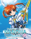 Magical Girl Lyrical NANOHA The MOVIE 2nd A' s (Cho Special Edition)