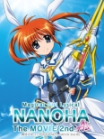 Magical Girl Lyrical NANOHA The MOVIE 2nd A's (Cho Special Edition)