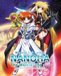 Magical Girl Lyrical NANOHA The MOVIE 2nd A' s (Special Edition)