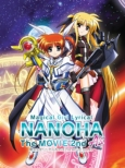 Magical Girl Lyrical NANOHA The MOVIE 2nd A's (Special Edition)