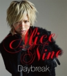 Daybreak [HIROTO ver.]