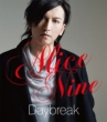 Daybreak [TORA ver.]