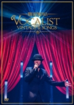 Concert Tour 2012 Vocalist Vintage & Songs (DVD+2CD)[Limited Edition]