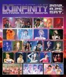 Animelo Summer Live 2012 -INFINITY-8.25 (Blu-ray)