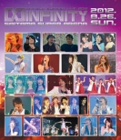 Animelo Summer Live 2012 -INFINITY-8.26 (Blu-ray)