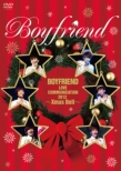 BOYFRIEND LOVE COMMUNICATION 2012 -Xmas Bell-[First Press Limited Edition](DVD+T-Shirt)