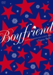 BOYFRIEND LOVE COMMUNICATION 2012 -Xmas Bell-[Standard Edition] BOYFRIEND
