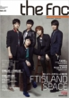 [FTISLAND Cover] THE FNC MAGAZINE +DVD
