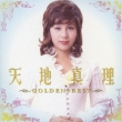 GOLDENBEST Vn^