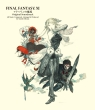 Final Fantasy 11 Adurin No Makyou Original Soundtrack