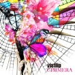 CHIMERA (+DVD)[vister]