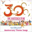 Tokyo Disney Resort Anniversary Theme Songs