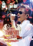 EXILE ATSUSHI PREMIUM LIVE -Inochi wo Utau