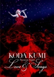 Koda Kumi Premium Night �`Love & Songs�`