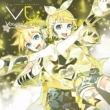 EXIT TUNES PRESENTS Vocalotwinkle feat.Kagamine Rin.Kagamine Len