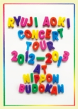 CONCERT TOUR 2012-2013 @{ yz