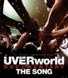 UVERworld DOCUMENTARY THE SONG (Blu-ray)