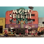 MONOBRIGHT BEST CLIPS `Remain in MONOBRIGHT`