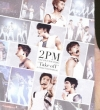 2PM 1st JAPAN TOUR 2011 Take off in MAKUHARI MESSE (Blu-ray)