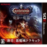 Castlevania-lords Of Shadow-h