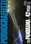 12th Live Circuit `panorama * 42`Special Live Package