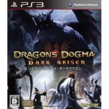 Dragon's Dogma DARK ARISEN [Loppi / L-PACA / HMV Limited]