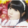 apple symphony [First Press Limited Edition]