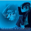 �S�[���f�����x�X�g Tokyo Blue