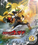 Kamen Rider Wizard Vol.5