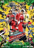 V Cinema Tokumei Sentai Go-Busters