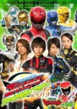 Tokumei Sentai Go-Busters Final Live Tour 2013