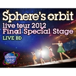 �`Sphere's orbit live tour 2012 FINAL SPECIAL STAGE�` LIVE BD