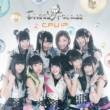C.P.U !? [Lawson HMV Limited (First Press Limited Edition)]