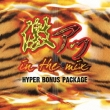 Geki Atsu In The Mix-Hyper Bonus Package-