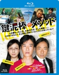Key Of Life (+DVD)
