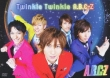 Twinkle Twinkle A.B.C-Z (+CD)[First Press Limited Edition]